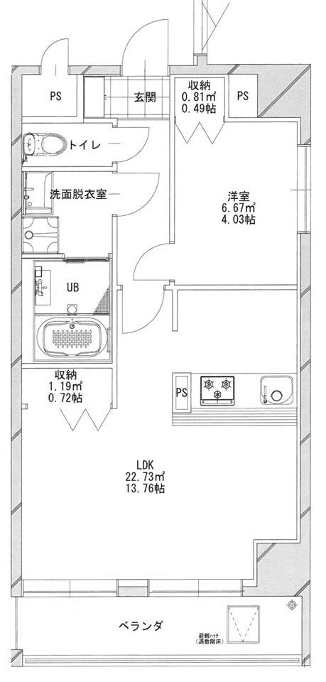 あさひグランレジデンシア高崎Ⅱ206