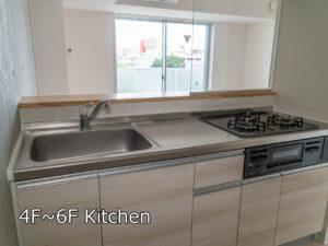 Ⅰ Aタイプ キッチン 4~6階
