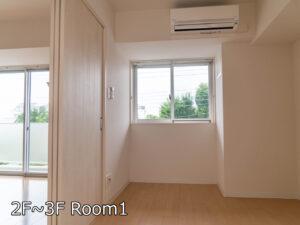 Ⅰ棟Aタイプ 居室1 2~3階