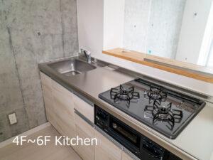 Cタイプキッチン 4~6F画像