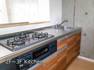 Ⅰ棟Dタイプキッチン 2.3階
